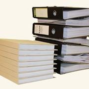 Архивация документов, архивное дело фото