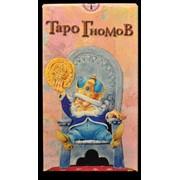 Карты Таро Гномов 32392764 фото