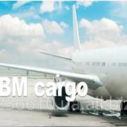 """Авиа доставка товара Китай, Европа, США """"Под ключ"""" фото"""