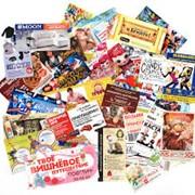 Печать брошюр, изготовление печатной продукции, издательство и полиграфия,полиграфия, рекламные услуги. фото