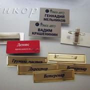 Бейджи металлические на магните или булавке фото
