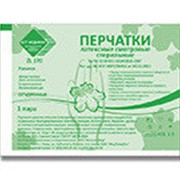 Перчатки смотровые стерильные опудренные ZL 170 фото