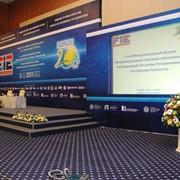 Оформление форумов, семинаров, презентаций фото
