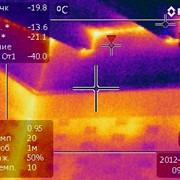 Теплоаудит, энерго аудит, тепловизионная съемка фото