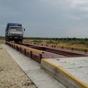 Весы автомобильные, Титан 40 тонн фото