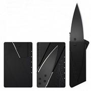 Нож кредитка cardsharp фото