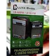 Радио LUXE BASS с МП3 Портативное Аккумулятор батарейки сеть фото