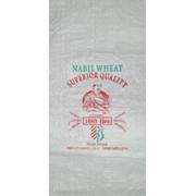Мешки полипропиленовые упаковка зерна производство и продажа фото