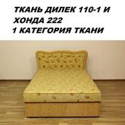 Кровать Ева 1,4 (Катунь ТМ) фото