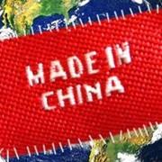 Поиск поставщиков/производителей в Китае фото