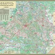 Беларусь. Автомобильные дороги. 1:400 000 фото
