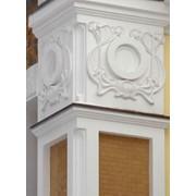 Дизайн фасадов, натяжных потолков.Оформление интерьеров лепным декором в Полтаве фото