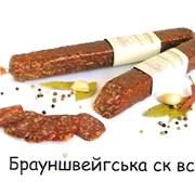 Колбаса сырокопчёная Брауншвейская СК ВС фото