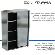 Шкаф металлический Купе фото