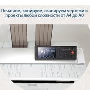 Сканирование А2, А1, А0 фото