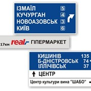 Щиты дорожного ориентирования и индивидуального проектирования фото