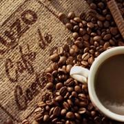 Изумительный кофе с Южной и Центральной Америки по лучшим ценам! фото