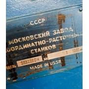 5К823В резьбошлифовальный станок фото