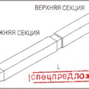 Сваи составные С60-30-ВСв2, С120-30-НСв3 фото