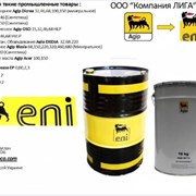 Масла для смазки цепей Agip Eni ARUM HT 220 фото