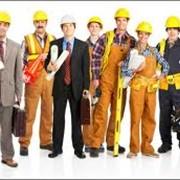 Аттестация рабочих мест фото