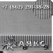 Сетка тканая латунная 2х2х0.5 полутомпаковая 2 Н ГОСТ 6613-86 для фильтров марка латуни Л-80 Л80 фото