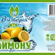 """Напиток с ароматом лимона ТМ """"Виктория"""" фото"""