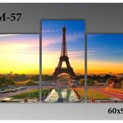 Картина модульная М-57, размер 60х90 фото