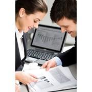 Бизнес-планирование в Караганде фото
