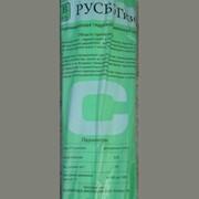 Паронепроницаемая гидроизоляционная плёнка РУСБЭГизол C фото