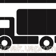 Дорожные знаки Таблички к дорожным знакам Вид транспортного средства 7.5.1 фото