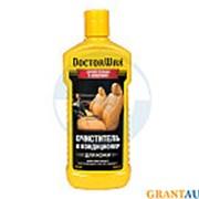Очиститель для кожи Doctor Wax кондиционер 300мл фото