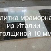 Своевременное изготовление мрамора  фото
