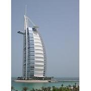 Туризм и отдых, Горящие туры в ОАЭ!!! фото