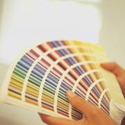 Краски офсетные высокопигментированные LOGO 3000 фото