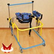 Опоры-ходунки ортопедические для детей больных ДЦП Модель FS 966 LH фото