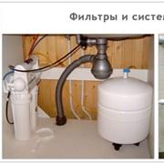 Фильтры и системы очистки воды фото