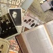 Сбор информации об организации от ее контрагентов (дилеров, поставщиков и т. д. ), в Хмельницком (Хмельницкий, Украина), Цена недорогая фото