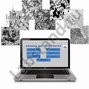 Электронный альбом фотографий микроструктур сталей и сплавов фото