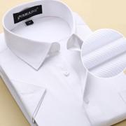 Рубашка мужская 44215338185 фото