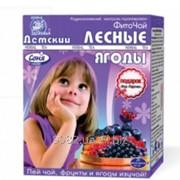 Фиточай Детский Лесные ягоды фото