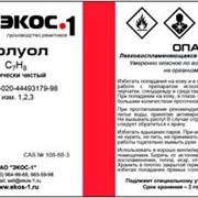 Толуол химически чистый (ХЧ) фото