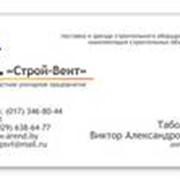 Эконом-дизайн визиток фото