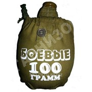 Фляга армейская в чехле с надписью (в ассортименте) фото