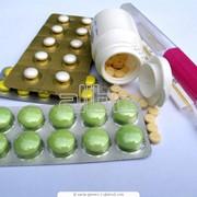 Лекарственные препараты на основе пчелиного сырья акция фото