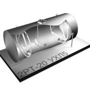 Резервуар одностенный без опор Р-20 фото