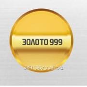 Покупаем золото 999 пробы фото