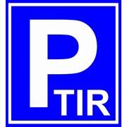 Автостоянка / Parking TIR / Парковка грузовиков фото