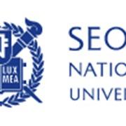 Програма для поступления в Сеульский Национальный Университет фото