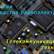 Информационно-консультационные услуги и инжиниринг в области производства фото